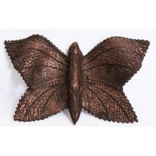 Набор подарочный № 59 Бабочка