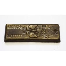 Набор подарочный  № 99 Золотой запас