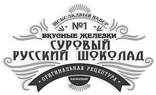 Ironchoco.ru